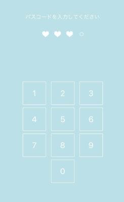 アリスのメモ帳アプリ4