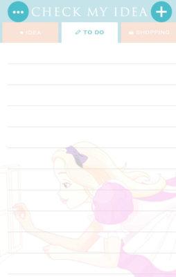 アリスのメモ帳アプリ3