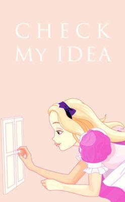 アリスのメモ帳アプリ