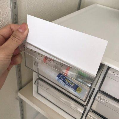 ごちゃごちゃしない筆記用具の収納方法06